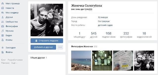 http://images.vfl.ru/ii/1605200767/6dce9e89/32282318_m.jpg