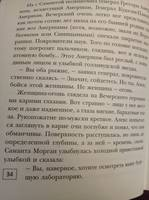 http://images.vfl.ru/ii/1605255542/bf1a5239/32288426_s.jpg