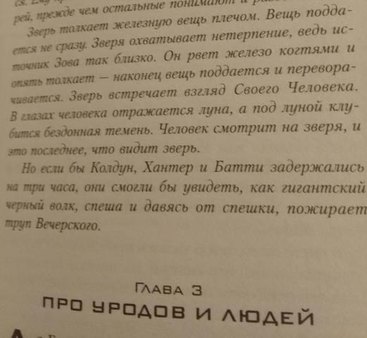 http://images.vfl.ru/ii/1605329908/ebf3f54f/32297677_m.jpg