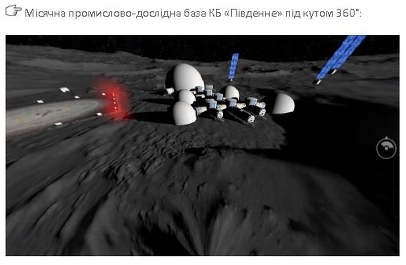 Созданный КБ «Южное» вид космического поселения