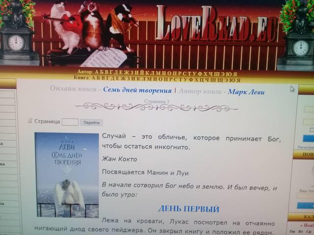 http://images.vfl.ru/ii/1605354230/97922aa8/32300334_m.jpg