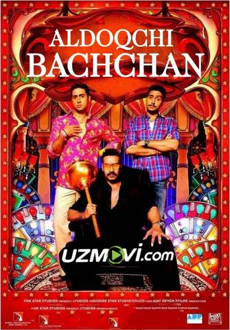 Aldoqchi bachchan premyera