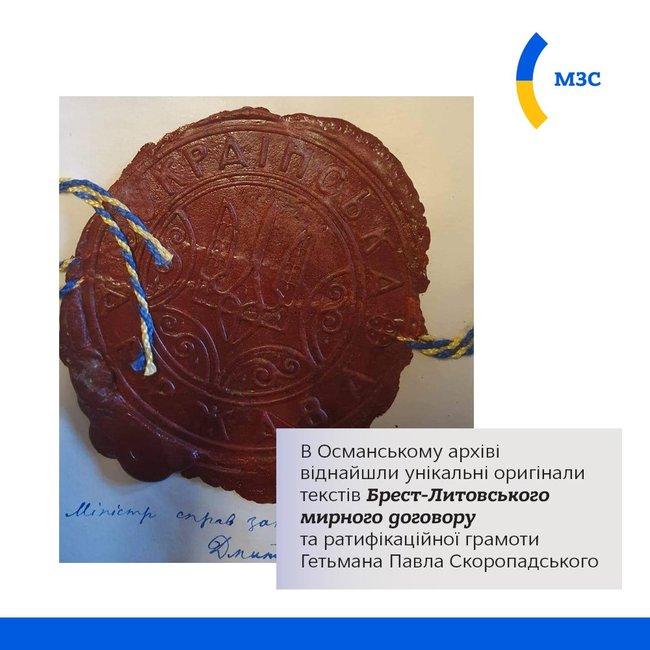 http://images.vfl.ru/ii/1605421945/2d955e4f/32308510.jpg