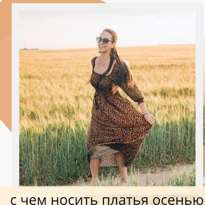 http://images.vfl.ru/ii/1605469234/b0cf01b8/32315231_m.jpg