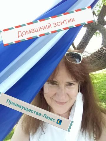 http://images.vfl.ru/ii/1605496186/69fdfe1d/32316872_m.jpg