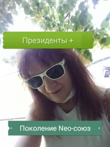 http://images.vfl.ru/ii/1605590876/e7e560f9/32330707_m.jpg