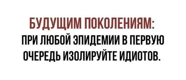 http://images.vfl.ru/ii/1605641814/576cc5ed/32339864_m.jpg