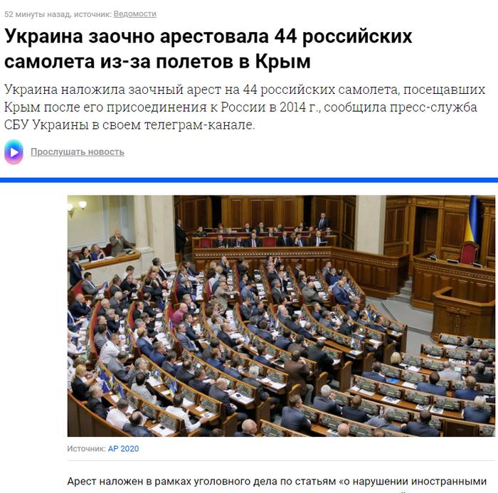 http://images.vfl.ru/ii/1605644329/2f0ffceb/32340444.png