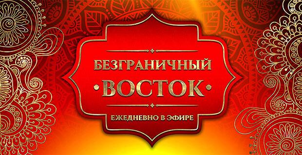 «Восток FM» принимает гостей: DONI в утреннем шоу «Восточный экспресс» - Новости радио OnAir.ru