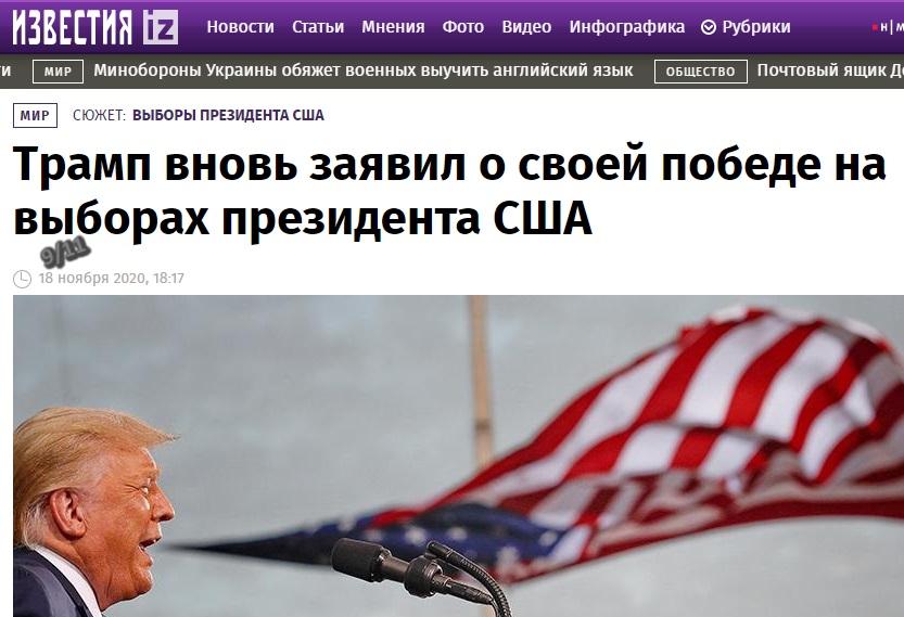 http://images.vfl.ru/ii/1605728653/6e032cd5/32355837.jpg