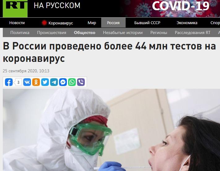 http://images.vfl.ru/ii/1605798542/c950ad32/32366716.jpg