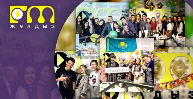Радио «Жұлдыз FM» отмечает шестой День рождения