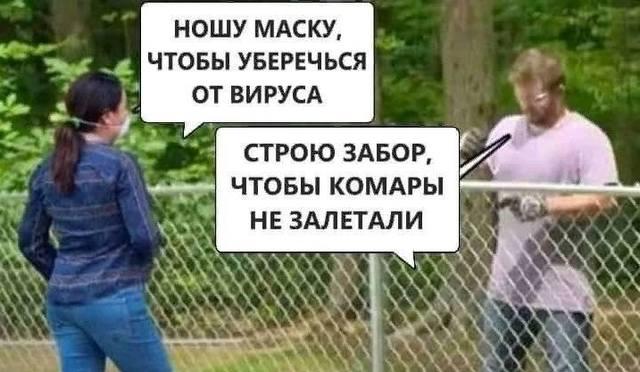 http://images.vfl.ru/ii/1605820309/d75aba53/32370278_m.jpg