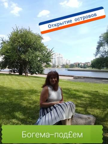http://images.vfl.ru/ii/1605853270/d3dda679/32371675_m.jpg