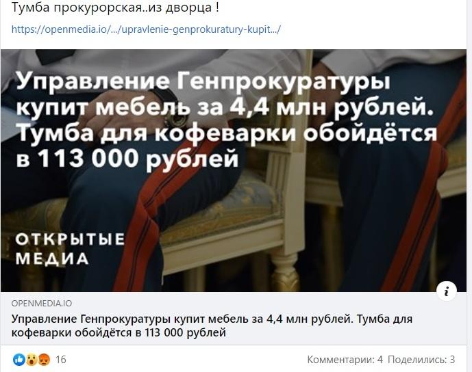 http://images.vfl.ru/ii/1605938016/e51559db/32383394.jpg