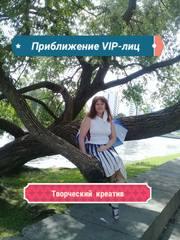 http://images.vfl.ru/ii/1605941829/ccac0c94/32383682_m.jpg