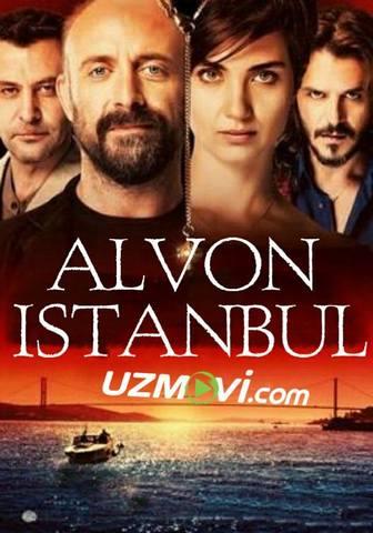Alvon qirmizi istanbul