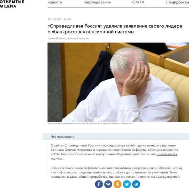 http://images.vfl.ru/ii/1605968470/e8e3e0b3/32388239.jpg