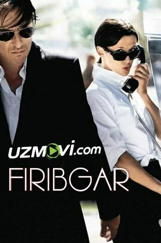 Firibgar