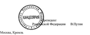 http://images.vfl.ru/ii/1606131894/4ef518c3/32409721_m.jpg