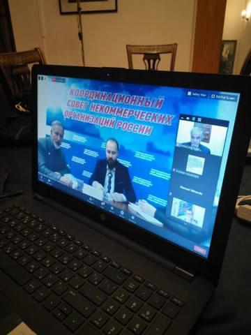 Посол Кубы участвует в видеоконференции «Многополярная альтернатива для Латинской Америки: геополитика, идеология, культура».