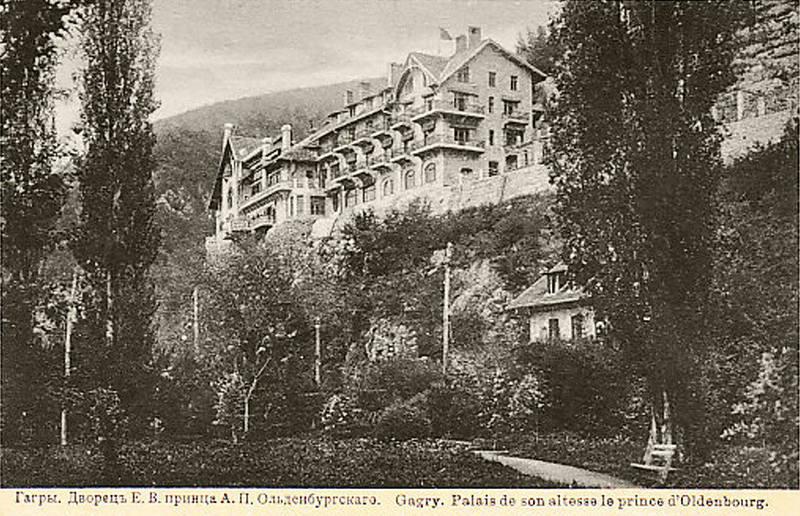 Дворец принца Ольденбургского + Гл. источник 1917 май