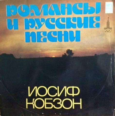 http://images.vfl.ru/ii/1606228193/0566c158/32422692.jpg