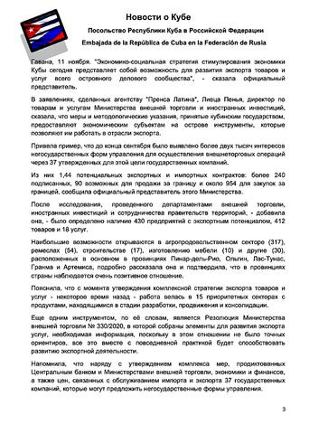 http://images.vfl.ru/ii/1606237847/fddcbd83/32425037_m.png