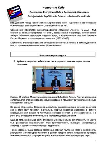 http://images.vfl.ru/ii/1606238026/b50facf4/32425144_m.png