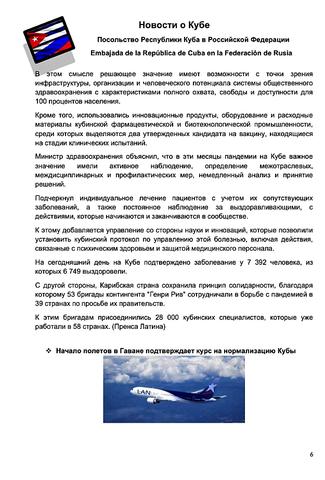 http://images.vfl.ru/ii/1606238029/215c3ff9/32425146_m.png