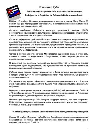 http://images.vfl.ru/ii/1606238214/44e396ba/32425242_m.png