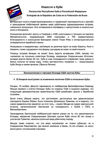 http://images.vfl.ru/ii/1606238439/09c39ba1/32425331_m.png