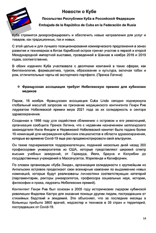 http://images.vfl.ru/ii/1606238441/2753e903/32425332_m.png
