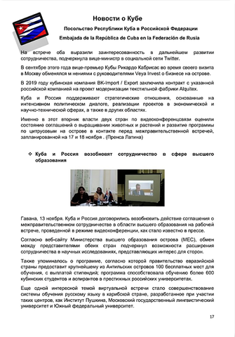 http://images.vfl.ru/ii/1606238964/c1c5c02f/32425530_m.png