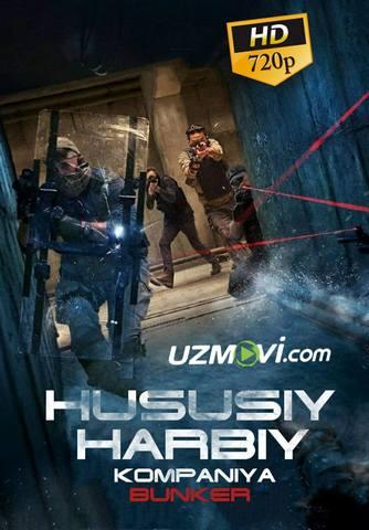 Hususiy Xususiy harbiy kompaniya premyera