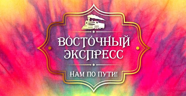 «Восток FM» принимает гостей: ANIVAR и ELLAI в шоу «Восточный экспресс» - Новости радио OnAir.ru