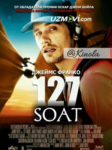127 soat