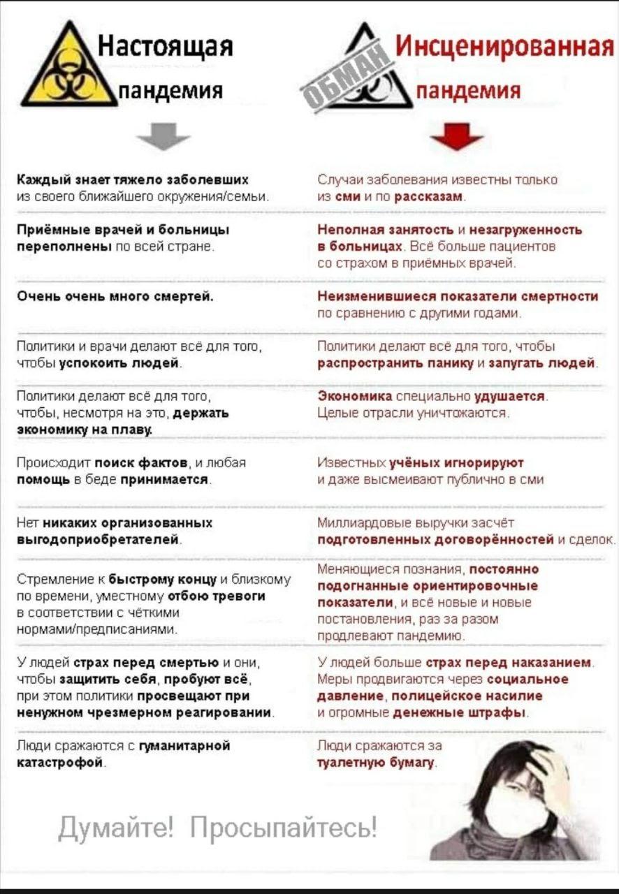 http://images.vfl.ru/ii/1606554910/a78b9759/32468367.jpg