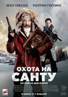 http//images.vfl.ru/ii/1606600228/273fc02e/32475154_s.jpg