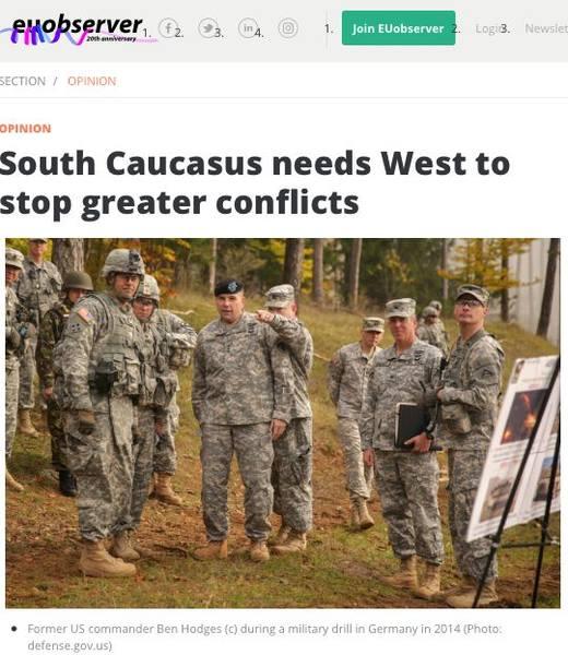 Бывший командующий сухопутными войсками США в Европе генерал-лейтенант Бен Ходжес в своем письме для EUObserver предлагает рецепты «спасения» Закавказья. Ирак он уже «спас»…