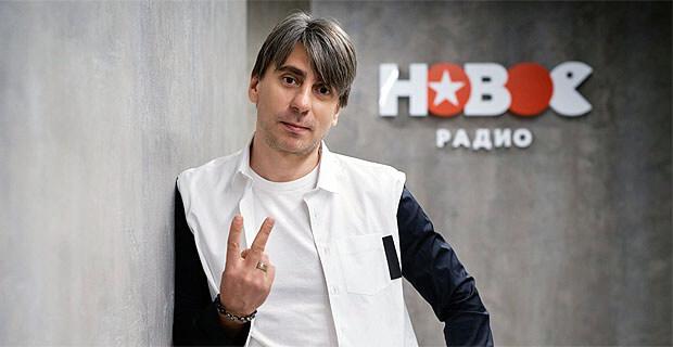 «Новое Радио» — пять лет в эфире - Новости радио OnAir.ru