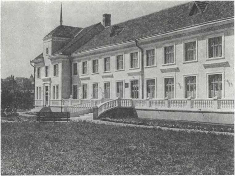 Бальнеологическая лечебница в г. Черновцы, 1950 год