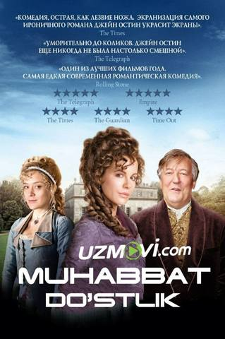 muhabbat va do'stlik