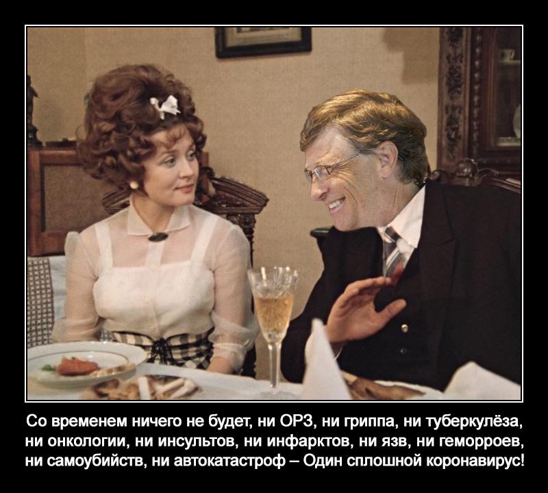 http://images.vfl.ru/ii/1606824349/ed6b7b30/32505774.jpg