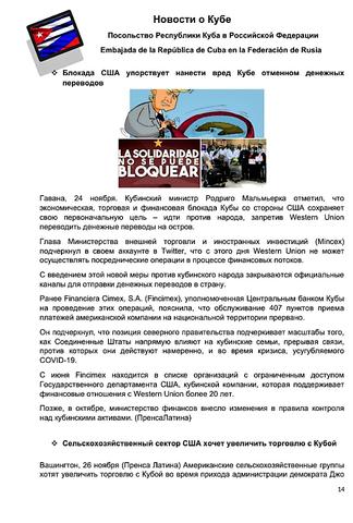 http://images.vfl.ru/ii/1606848157/bb1fa0de/32515262_m.png