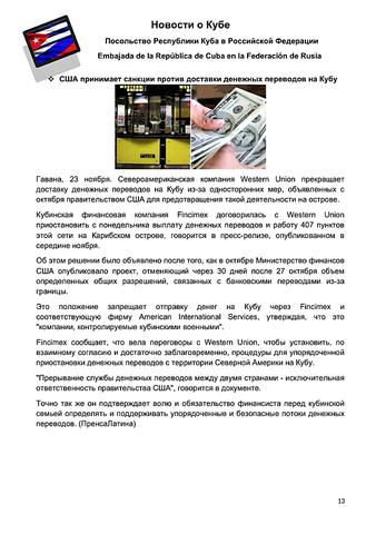 http://images.vfl.ru/ii/1606848158/75cd4f91/32515264_m.png