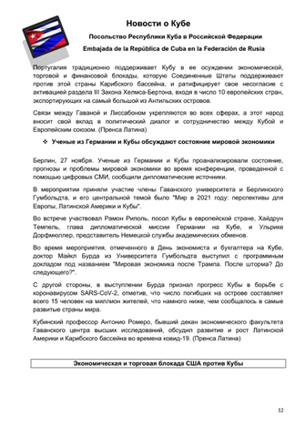 http://images.vfl.ru/ii/1606848160/a099951a/32515265_m.png