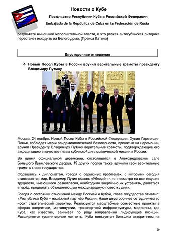 http://images.vfl.ru/ii/1606848167/62f28d60/32515272_m.png