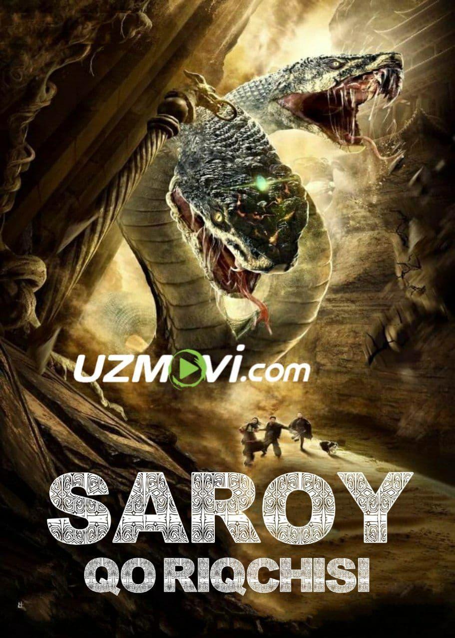 Saroy qo'riqchisi Qasr Qo'riqchilari