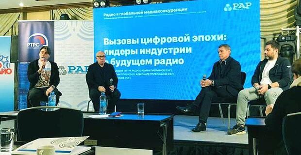 Вызовы цифровой эпохи: лидеры радиоиндустрии о будущем радио - Новости радио OnAir.ru